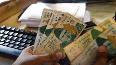 خیبرپختونخواحکومت کی سرکاری ملازمین کے لیے بلاسود قرضے دینے کی منظوری