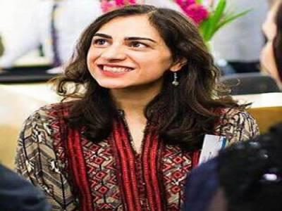 تہران برٹش کونسل کی ایرانی خاتون ورکر کی 10 سال قید کی سزا کی توثیق