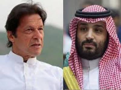 ولی عہد محمد بن سلمان کا عمران خان سے ٹیلی فون رابطہ ،مسئلہ کشمیر پر گفتگو