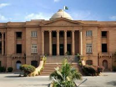 وہ وقت دور نہیں جب کراچی میں قبروں کیلئے جگہ نہیں ملے گی: سندھ ہائیکورٹ
