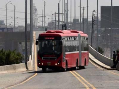 پنجاب حکومت کا میٹرو بس کے کرائے میں اضافہ