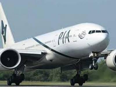 اسلام آباد ائیرپورٹ پر پی آئی اے کے طیارے پر فائرنگ،ملزمان گرفتار
