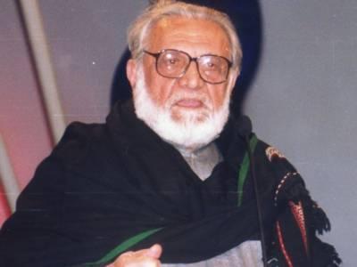 اردوکے معروف افسانہ نگار،نثر نگار ،دانشور اشفاق احمد کا94 واں یوم پیدائش کل منایا جائے گا