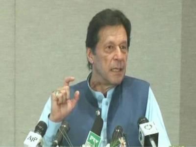 وزیراعظم عمران خان کا بڑا فیصلہ : مودی کے دورہ امریکا کے موقع پر بھرپور احتجاج کی ہدایت