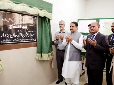 وزیراعلیٰ پنجاب سردار عثمان بزدار نے جوہر ٹاؤن میں پنجاب پبلک سروس کمیشن کے نئے امتحانی مرکزکی عمارت کا افتتاح کر دیا