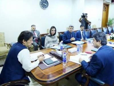 عوام کی سہل اور سستے انصاف تک رسائی کو یقینی بنانا حکومت کی اولین ترجیح ہے:عمران خان