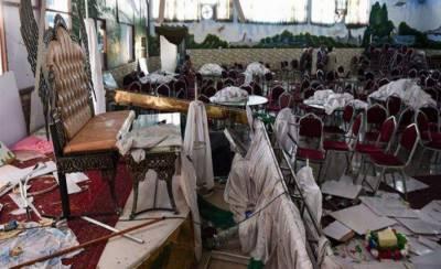 افغانستان: شادی کی تقریب میں دھماکے سے مرنے والوں کی تعداد 80 ہوگئی