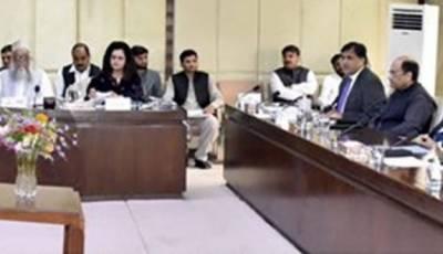مسئلہ کشمیر پوری دنیا کے امن کیلئے سنگین خطرہ بن گیا ہے:ترجمان دفتر خارجہ