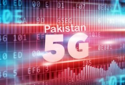 پاکستان فائیو جی سروس کا تجربہ کرنے والا خطے کا پہلا ملک