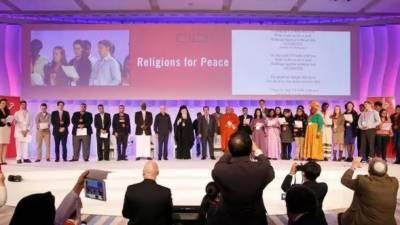 جرمنی کی میزبانی میں عظیم الشان عالمی بین المذاہب امن کانفرنس