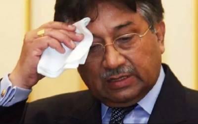 سنگین غداری کیس:خصوصی عدالت نے پرویز مشرف کا وکیل دفاع مقررکردیا