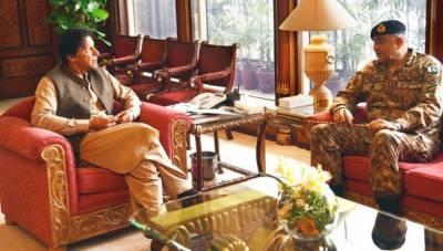 وزیراعظم سےآرمی چیف کی ملاقات,سیکیورٹی کی موجودہ صورتحال پرتبادلہ خیال
