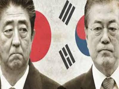 جاپان کے ساتھ خفیہ معلومات کے تبادلے کے سمجھوتے سے جنوبی کوریا کا علیحدگی کا اعلان