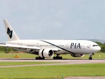 پی آئی اے پرواز میں خاتون کو دل کا دورہ، طیارے کی ماسکو میں ہنگامی لینڈنگ