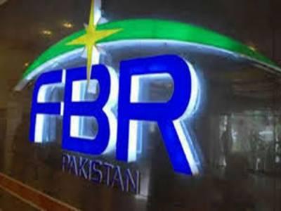 بیرون ملک سرمایہ کی تلاش:ایف بی آر کا یو اے ای کو ایک اور خط، اقامہ رکھنے والے پاکستانیوں کی جائیدادوں اور بینک اکاؤنٹس پاکستانیوں کے کوائف مانگ لیے