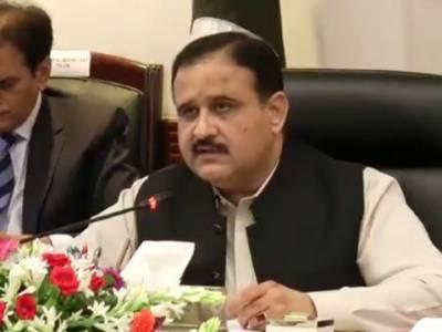 والڈ سٹی آف لاہور اتھارٹی کے ملازمین کو مستقل کرنے کا فیصلہ،وزیراعلیٰ عثمان بزدار نے منظوری دے دی