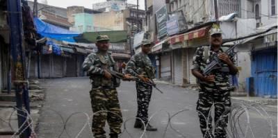 مقبوضہ کشمیر : عوام نے ماؤں بہنوں اور بیٹیوں کو ہندوتوا کے غنڈوں سے محفوظ رکھنے کیلئے مقامی سطح پر کمیٹیاں تشکیل دیدیں