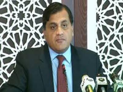پاکستان تمام سفارتی فورموں پر جموں وکشمیر کے عوام کامقدمہ لڑرہاہے:ترجمان دفتر خارجہ