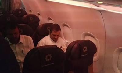 کانگریس کے رہنما راہول گاندھی کو سرینگر ائیر پورٹ سے واپس بھیج دیا گیا
