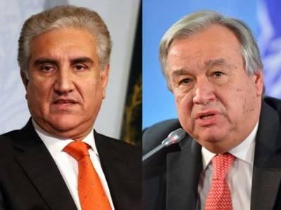 شاہ محمود قریشی کا کشمیر کی صورتحال پر اقوام متحدہ کے سیکرٹری جنرل انٹونیو گوٹیریز سے رابطہ