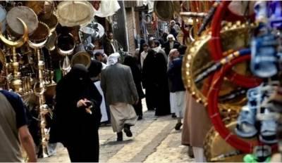 یمن میں حوثی ملیشیا کی لوٹ مار جاری،37 یمنی کمپنیاں 50 ارب ریال سے محروم