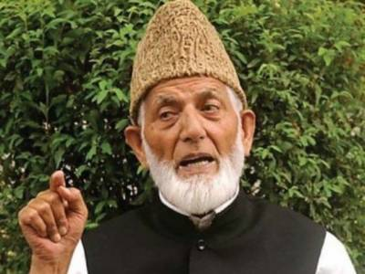پاکستانی عوام اور مسلم امہ کشمیریوں کی فوری مدد کے لیے آئیں،کشمیری عوام بھارتی مظالم کیخلاف اٹھ کھڑے ہوں: حریت رہنما سید علی گیلانی