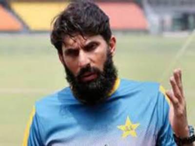 سابق کپتان مصباح الحق نے قومی ٹیم کے ہیڈ کوچ کے عہدے کے لیے درخواست دے دی