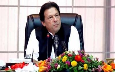 وزیراعظم کی زیرِصدارت وفاقی کابینہ کا اجلاس آج ہوگا