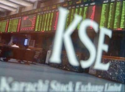 پاکستان اسٹاک ایکس چینج میں کاروبارکامنفی آغاز