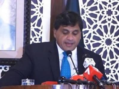 کشمیر اندرونی معاملہ نہیں بلکہ بین الاقوامی ایشو بن گیا ہے: ڈاکٹر فیصل