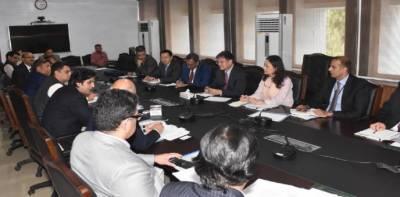 پاکستان کیساتھ شراکت داری کو مستقبل میں مزید مستحکم کیا جائےگا:ایشیائی ترقیاتی بینک