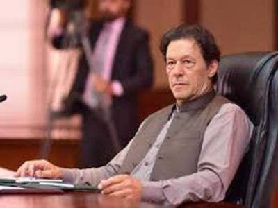وفاقی کابینہ کا اجلاس,مقبوضہ کشمیر میں بگڑتی ہوئی صورتحال پرغور