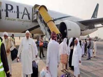 ایک لاکھ 29 ہزار سے زائد حجاج واپس وطن پہنچ گئے