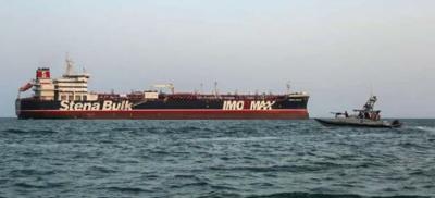ایران کی تحویل میں برطانوی تیل بردار جہاز کے عملے کے سات افراد آزاد کرنے کا اعلان