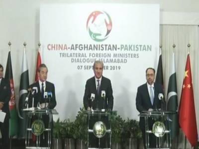 پاک چین افغان سہ فریقی و زرائے خارجہ کا اجلاس: 5 نکاتی معاہدے پر اتفاق