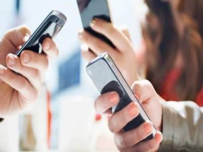 یوم عاشور: کراچی میں موبائل فون سروس بند رکھنے کی تجویز
