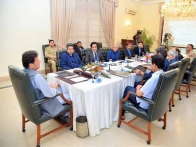 وزیراعظم نے کراچی کے مسائل کے حل کیلیے کمیٹی تشکیل دے دی ، پاکستان کا مستقبل کراچی کے مستقبل سے جڑا ہے: وزیراعظم