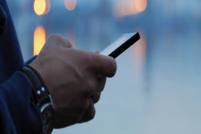 سندھ حکومت کا آج 9محرم کو صوبے بھر میں موبائل سروس بند نہ کرنے کا فیصلہ