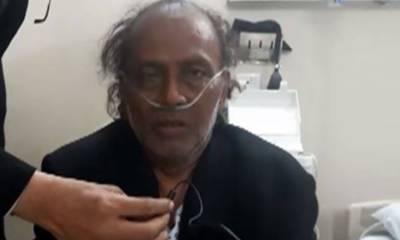 مزاحیہ اداکار امان اللہ خان اسپتال منتقل