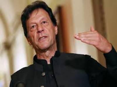 زندگی میں بڑے مقاصد کےحصول میں ناکامی سے کبھی نہ ڈریں:عمران خان