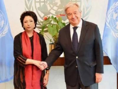 ملیحہ لودھی کی سیکرٹری جنرل اقوام متحدہ سے ملاقات، مقبوضہ کشمیر پر گفتگو، کشمیر میں جاری ظلم پر پاکستان کبھی خاموش نہیں رہےگا: ملیحہ لودھی
