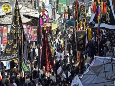 سرگودھا میں یوم عاشور عقیدت و احترام کے ساتھ منایا گیا، ضلع بھر میں ماتمی جلو س نکالے گئے