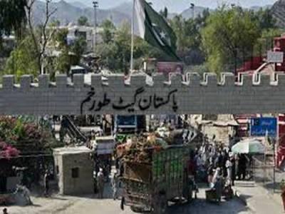 وزیراعظم عمران خان 14 ستمبر کو طورخم بارڈر کا افتتاح کریں گے