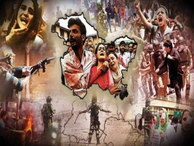 مقبوضہ کشمیر میں بھارتی مظالم پر پاکستان نے ڈوزیئر تیار کرلیا