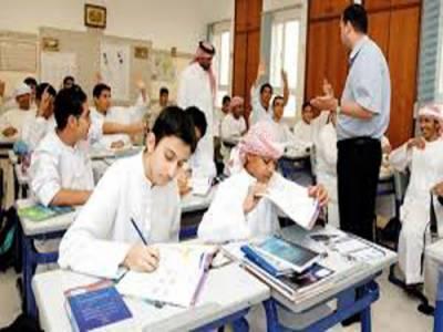 شارجہ، سکولوں کی کلاسز میں 25 طالبعلموں کی حد مقرر