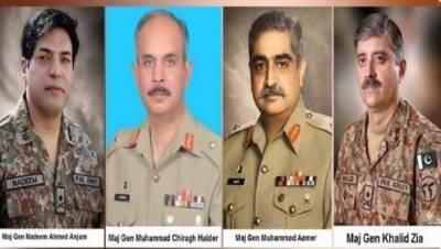 پاک فوج میں اعلی سطح پر ترقیاں، 4 میجر جنرلز کی لیفیٹننٹ جنرلز کے عہدے پر ترقی