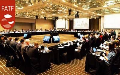 ایف اے ٹی ایف سے مذاکرات، پاکستان نے اپنا کیس بھرپور انداز میں پیش کیا