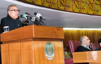 پارلیمنٹ کا مشترکہ اجلاس آج،عارف علوی خطاب کریں گے