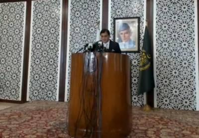 بھارتی مظالم چالیسویں روز میں داخل,مقبوضہ کشمیر پر عالمی برادری پاکستان کے موقف سے متفق:ترجمان دفترخارجہ