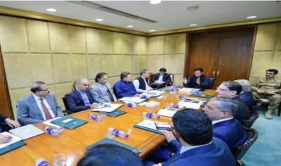 وزیراعظم کی تعمیرات کےشعبےکوصنعت قرار دینےکی باضابطہ منظوری